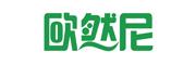 欧然尼logo