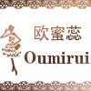 欧蜜蕊logo