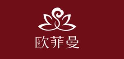 欧菲曼logo