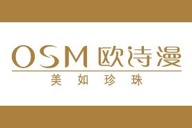 欧诗漫logo