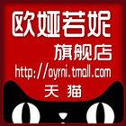 欧娅若妮logo