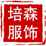 培森logo