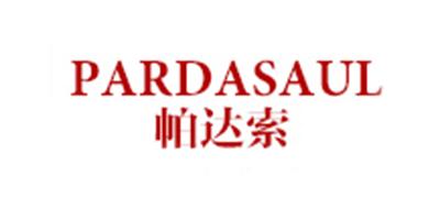 帕达索logo