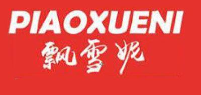 飘雪妮logo