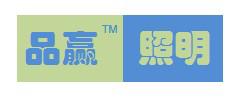 品赢logo