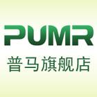 普马logo