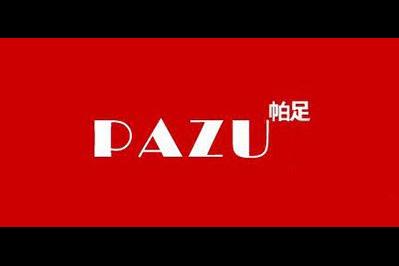 帕足logo