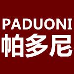 帕多尼logo
