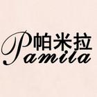 帕米拉家纺logo