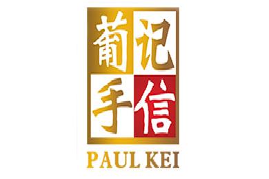 葡记logo
