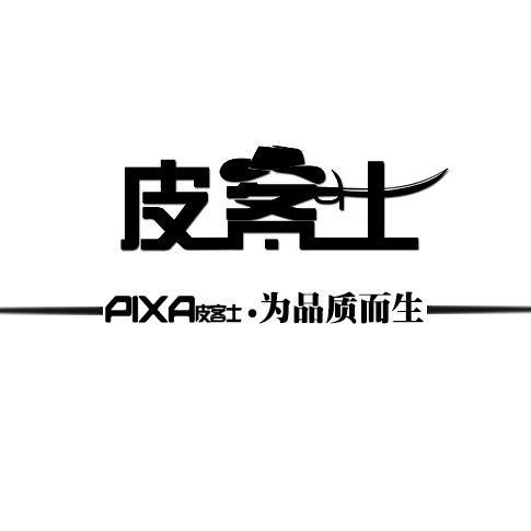 皮客士logo