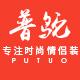 普鸵logo
