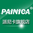 派尼卡logo