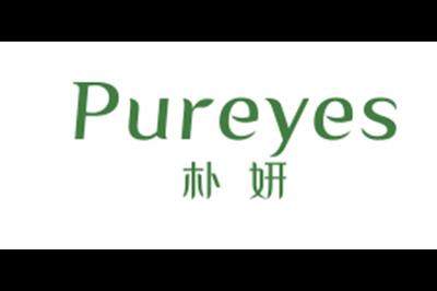 朴妍logo