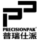 普瑞仕派logo