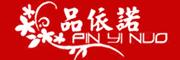 品依诺logo