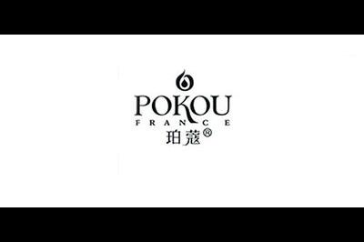 珀蔻(POKOU)logo