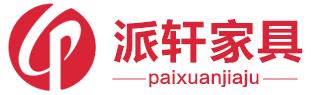派轩logo