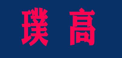 璞高logo