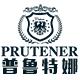 普鲁特娜乐器logo