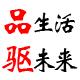 品驱汽车用品logo