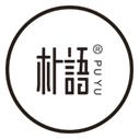 朴语logo