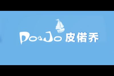 皮偌乔logo