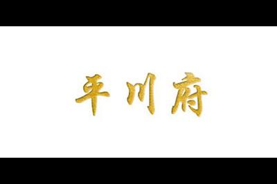平川府logo