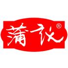蒲议食品logo