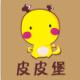 皮皮堡logo