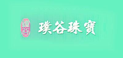 璞谷珠宝logo
