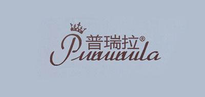 普瑞拉logo