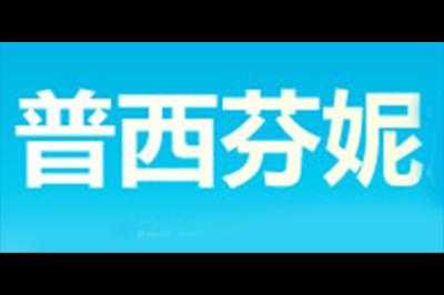 普西芬妮logo