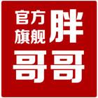 胖哥哥logo