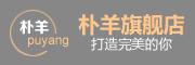 朴羊logo