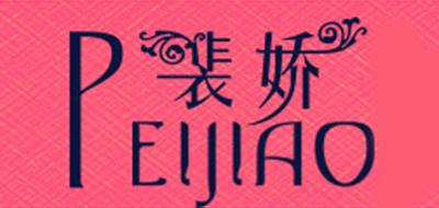 裴娇logo