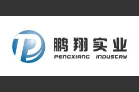 鹏翔logo