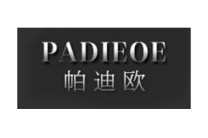 帕迪欧logo