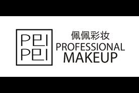 佩佩彩妆logo