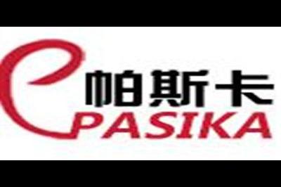 帕斯卡logo