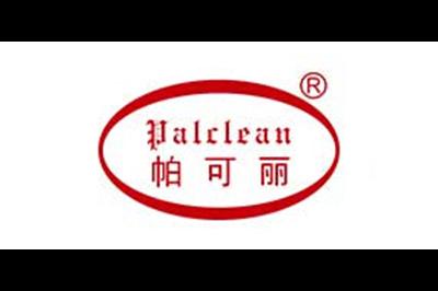 帕可丽logo