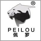 佩罗logo