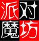 派对魔坊logo