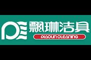 飘琳logo