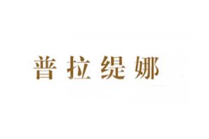 普拉缇娜logo