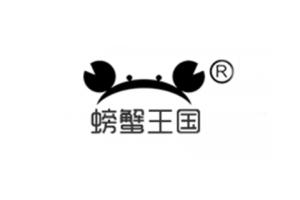 螃蟹王国logo