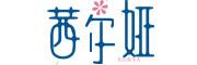 茜尔娅logo