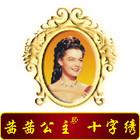 茜茜公主家饰logo