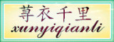 荨衣千里logo