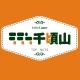 千顷山logo